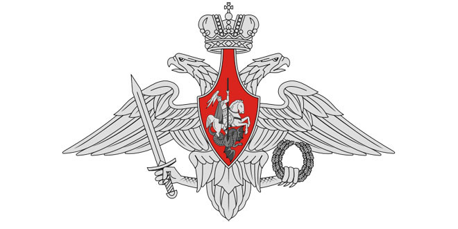 Russian Defence Ministry