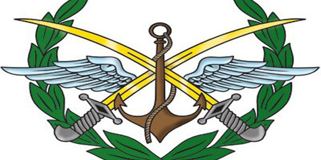 General Command of the Army and Armed Forces