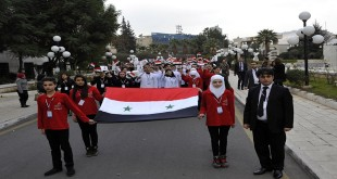 Syria Science Olympiad 1