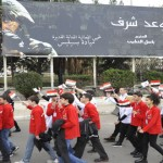 Syria Science Olympiad 4