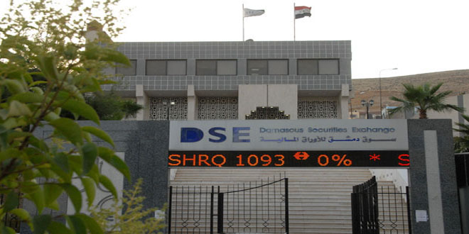 Damascus-Securities-Exchange