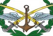 Army General Command