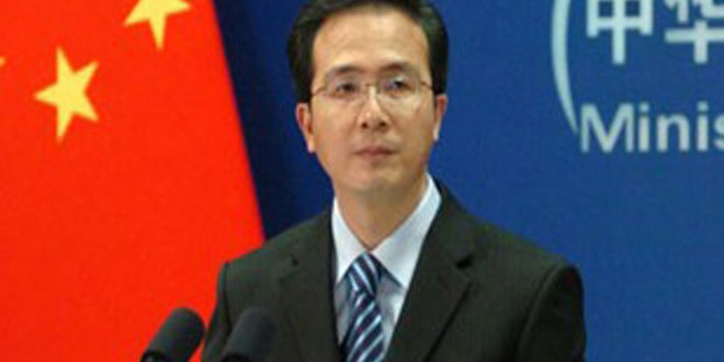 Foreign Ministry spokesperson Hong Lei