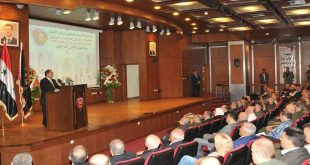 Interior Minister-Internal Security Forces' Day