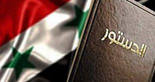 constitution-Syria-Presidency