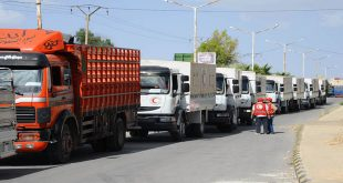 humanitarian-aid-relief-Damascus Countryside 1