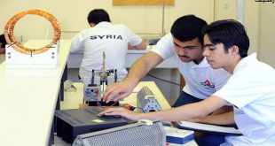 Syrian-Science-Olympiad 1