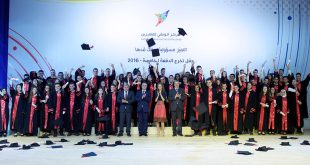 Asmaa al-Assad-National Center for Distinguished Students -graduation ceremony  7