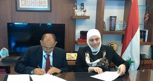 MoU Ministry of Social affairs and ADRA