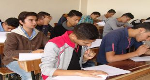 syrian-science-olympiad-tests-areas-level-2