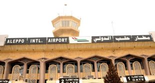 aleppo-international-airport