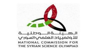 syrian-science-olympiad