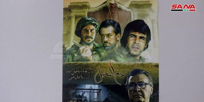 "Anzour's ""the Blood of Palm"" movie participates in International Resistance Film in Tehran"
