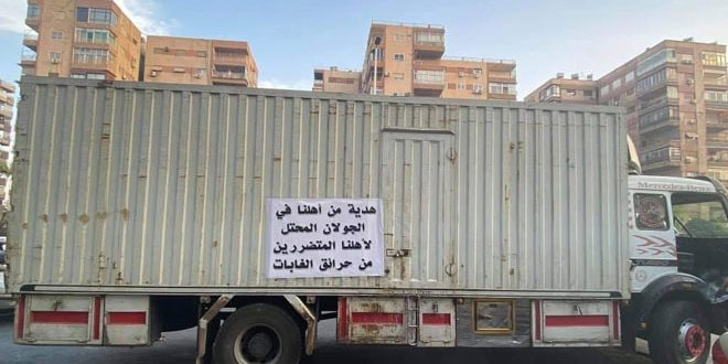 A convoy of humanitarian aid from the citizens of Occupied Syrian Golan and Damascus presented to Tartous's citizens  affected by fires
