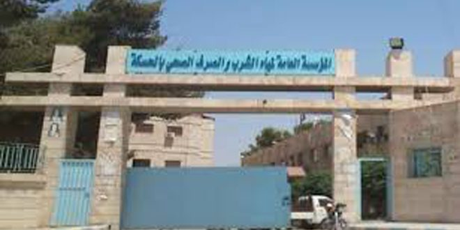 QSD militia prevents Hasaka Water Establishment workers from entering workplace, kidnaps three