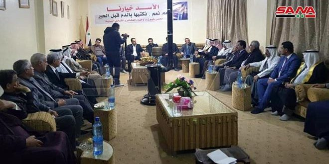 Syrian clans, tribes affirm standing by Syrian Army to expel US and Turkish occupations