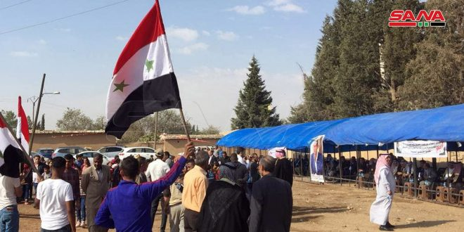A stand in protest against US, Turkish occupation and their tools in Qamishli countryside