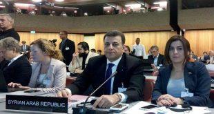 35-asamblea-de-la-union-interparlamentaria