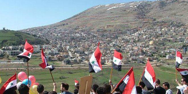 Vecinos del Golán sirio ocupado reiteran su apego a la madre patria Siria