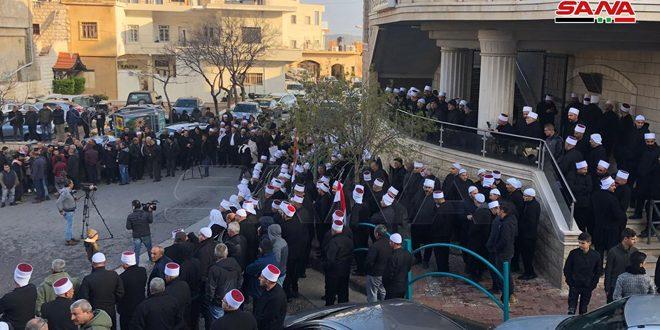 Nuestra población en el Golán ocupada reafirma su compromiso con la identidad árabe siria