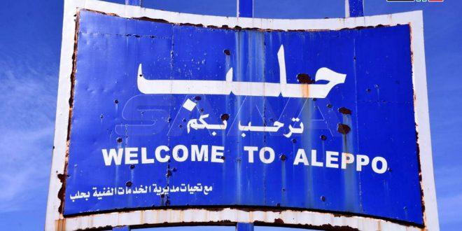 Siete ministros recorren localidades e instalaciones económicas en zonas recién liberadas en Alepo