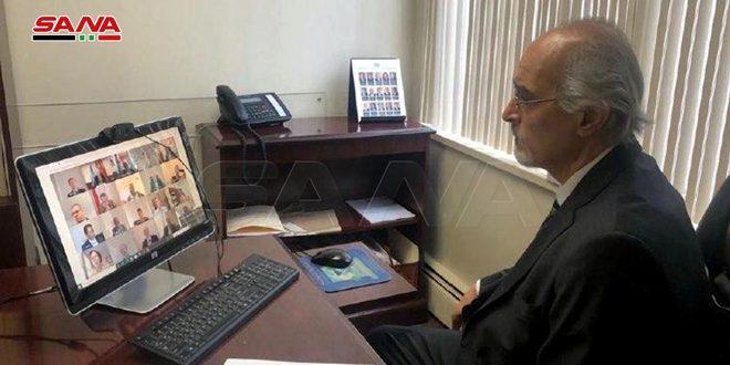 Jaafari insta a levantar las medidas económicas coercitivas contra Siria y otros países después de la propagación de la Covid-19