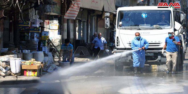 En fotos: Lanzan nueva jornada de sanitización en las calles de Damasco