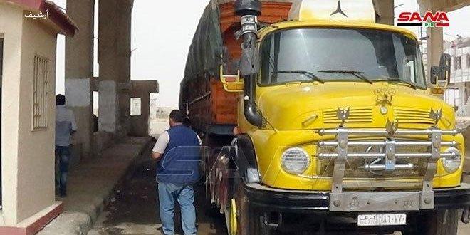 Unos 65 camiones varados en el paso de Nassib-Gaber ingresan en Jordania