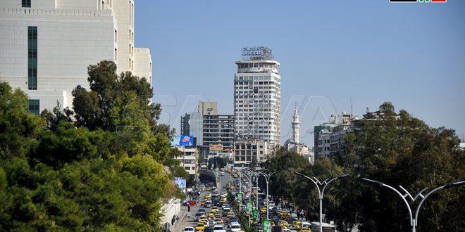 Ciudad de Damasco este jueves, 19 de noviembre de 2020