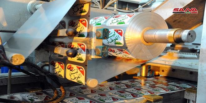En Fotos: Fábrica de la Compañía Árabe Siria para los Productos Lácteos