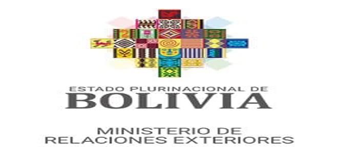 Bolivia condena reciente agresión estadounidense en territorio sirio