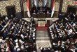 Parlamento de Siria programa elecciones presidenciales para el 26 de mayo próximo