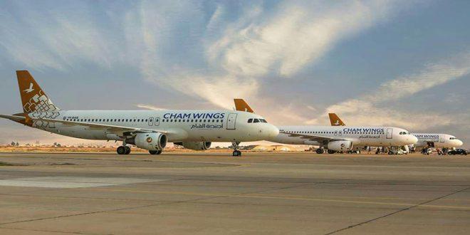 Aerolínea siria Cham Wings Airlines reanuda sus vuelos a Moscú