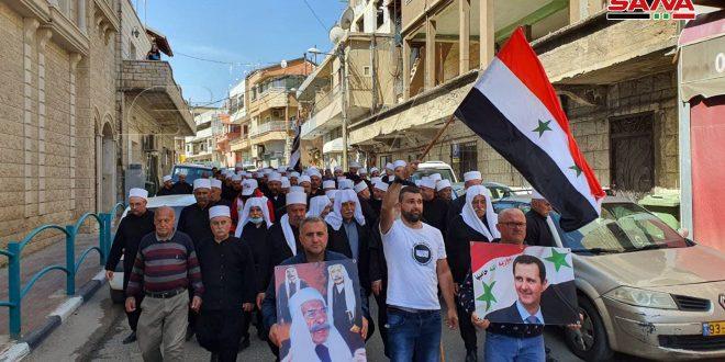 Vecinos del Golán sirio ocupado celebran el 75º aniversario de la Independencia de Siria