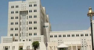 Ministère des AE
