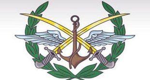 Commandement général de l'armée