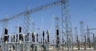 ministère de l'électricité