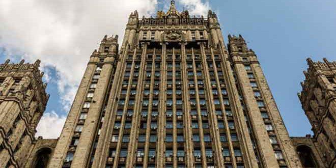 ministère russe des AE