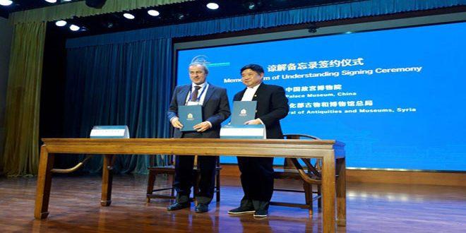 Signature d'un mémorandum d'entente entre la Syrie et la Chine dans le domaine de la protection et de la restauration des antiquités