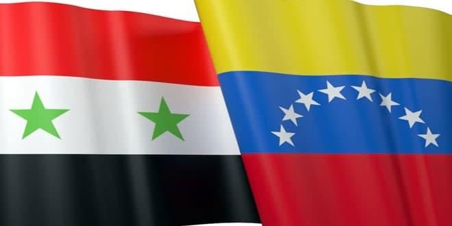 Entretiens syro-vénézuéliens pour renforcer les relations bilatérales et les moyens de les développer