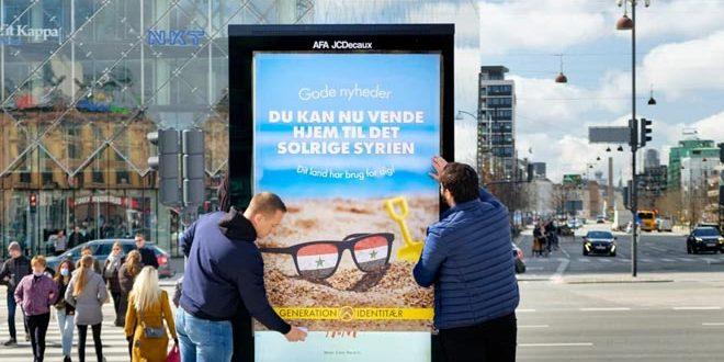 Le Danemark aux Syriens : Vous pouvez maintenant retourner à votre patrie, Syrie ensoleillée, et votre pays a besoin de vous