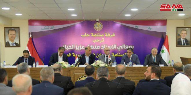 Une délégation du Ministère irakien de l'Industrie examine avec les membres de la Chambre d'industrie d' Alep la consolidations des relations bilatérales