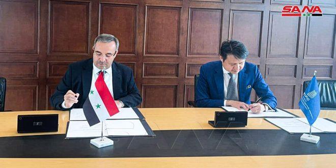 La Syrie signe un accord avec l'(OMPI) pour établir des centres d'appui à la technologie et à l'innovation