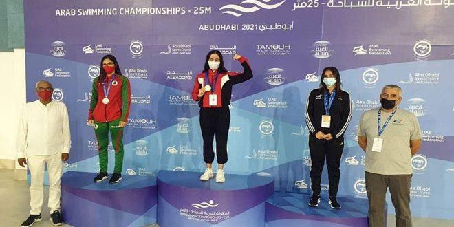 Une 2e médaille d'or pour la nageuse Inana Souleymane au championnat arabe