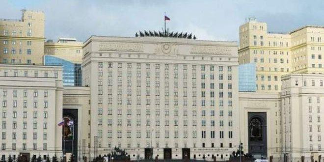 Минобороны РФ обвинило Израиль в крушении Ил-20