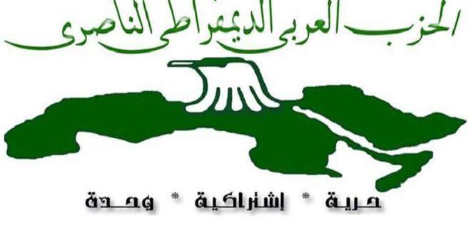 Арабская демократическая насеристская партия Египта: Открытие КПП «Насиб» — кульминация побед САА