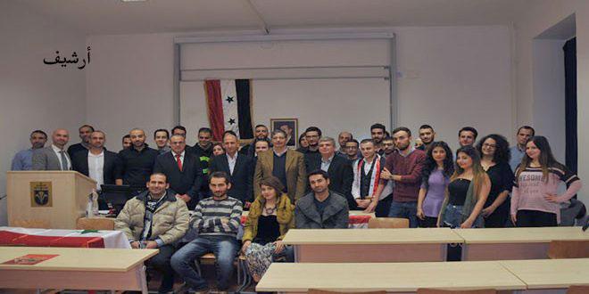 Сирийцы в Венгрии отметили 48-ю годовщину Исправительного движения