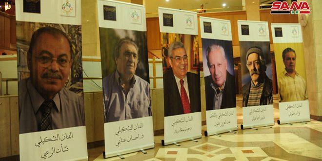 В Дамаске в Доме культуры имени Аль-Асада проходят «Дни сирийской живописи»