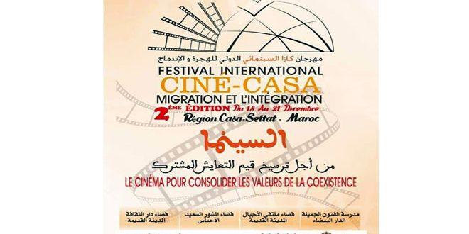 На Международном кинофестивале в Марокко будет показан сирийский фильм «На крыше Дамаска»