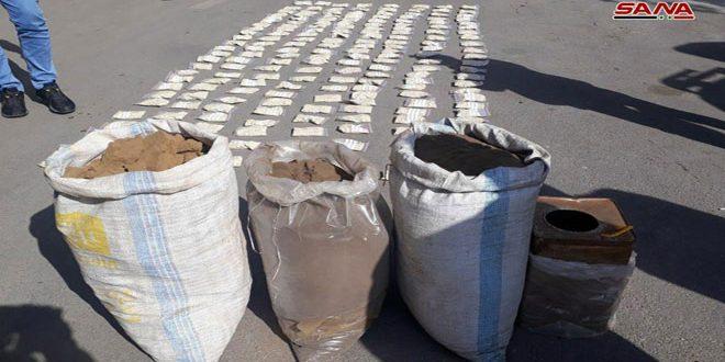 В Хомсе обнаружены и изъяты наркотические средства